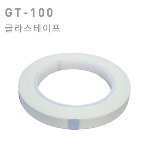 [부속자재] GLASS TAPE (GT-100)